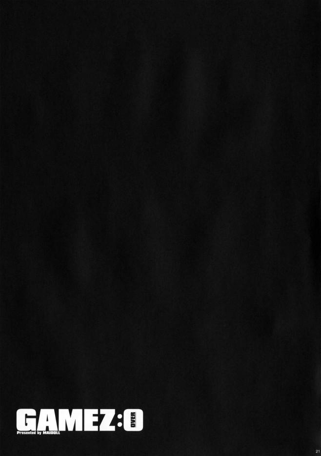 これじゃ・・・ヤツらに従うしかないわ・・・オチンポ・・・くさい・・・あたし知らない男のオチンポを咥えるなんて・・・【GANTZ エロ同人誌・エロ漫画】 (21)
