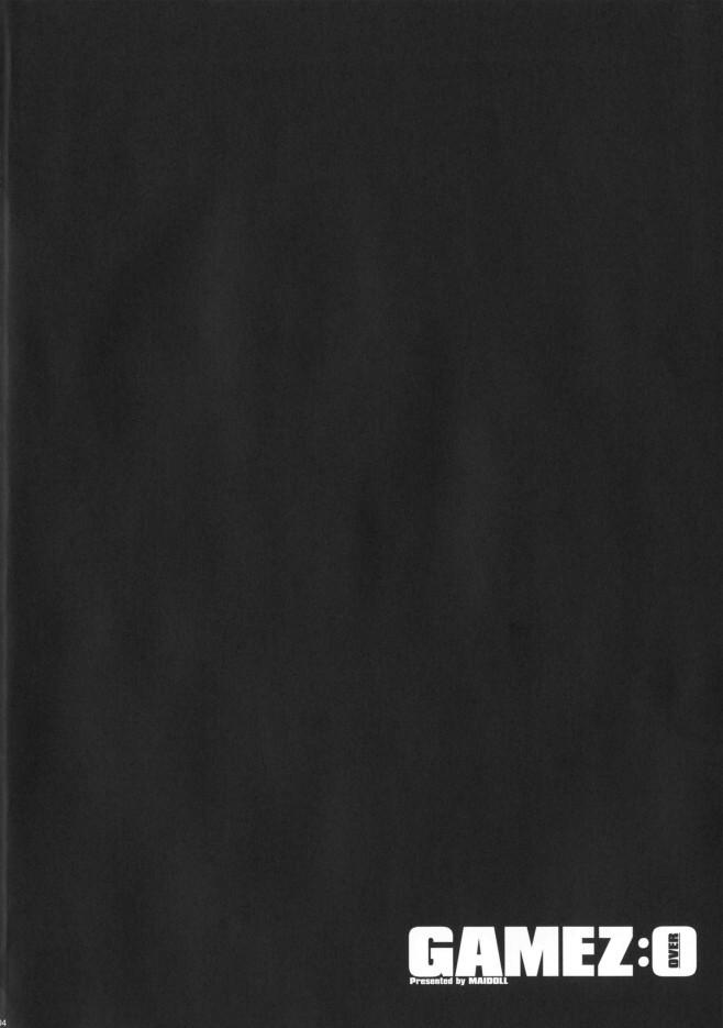 これじゃ・・・ヤツらに従うしかないわ・・・オチンポ・・・くさい・・・あたし知らない男のオチンポを咥えるなんて・・・【GANTZ エロ同人誌・エロ漫画】 (3)