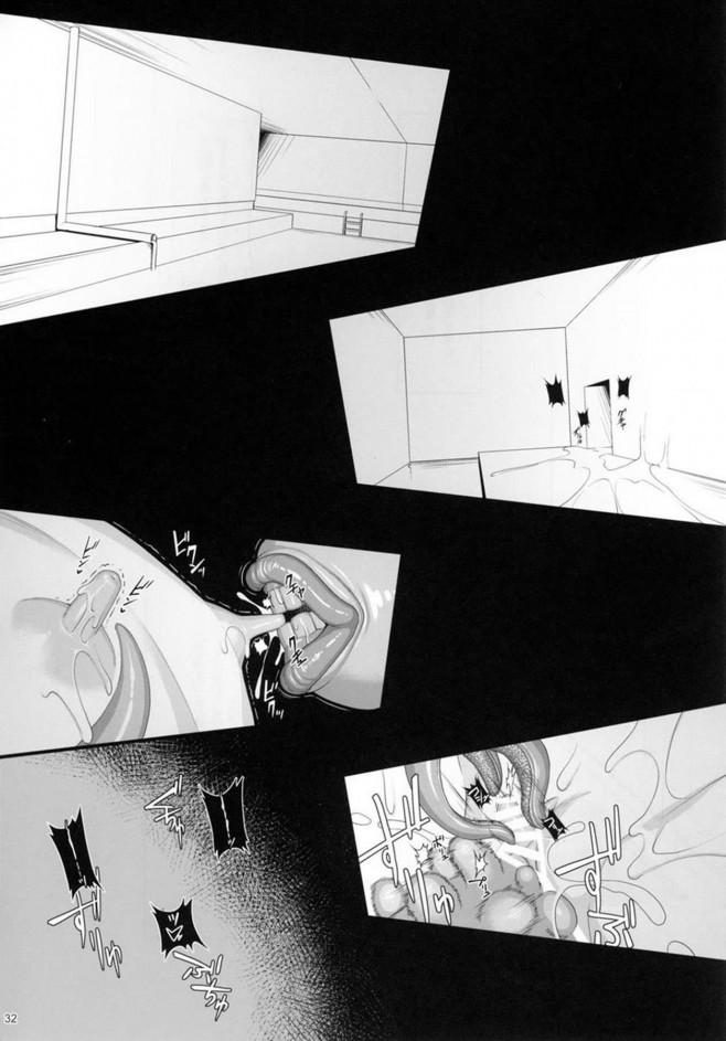 捕まって触手に無茶苦茶に犯されるゼファー女王wwwそれを見せられながら男たちに犯されるマリアwww【ゼノギアス エロ漫画・エロ同人】 (31)
