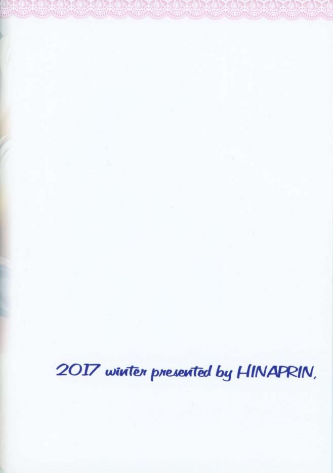 【東方 エロ漫画・エロ同人】痴漢されて犯されるふたなり藍様www女装少年も巻き込んで電車内でヤりまくるwww (18)