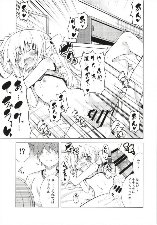 三姉妹とハーレム生活をするリトwww【ToLOVEる エロ漫画・エロ同人】 (114)