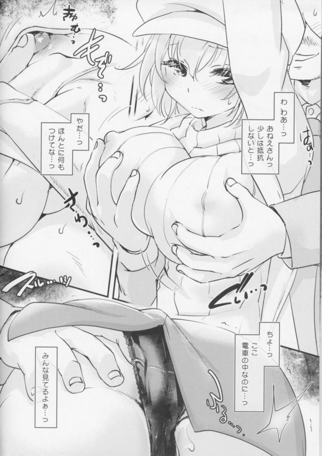 【東方 エロ漫画・エロ同人】痴漢されて犯されるふたなり藍様www女装少年も巻き込んで電車内でヤりまくるwww (5)