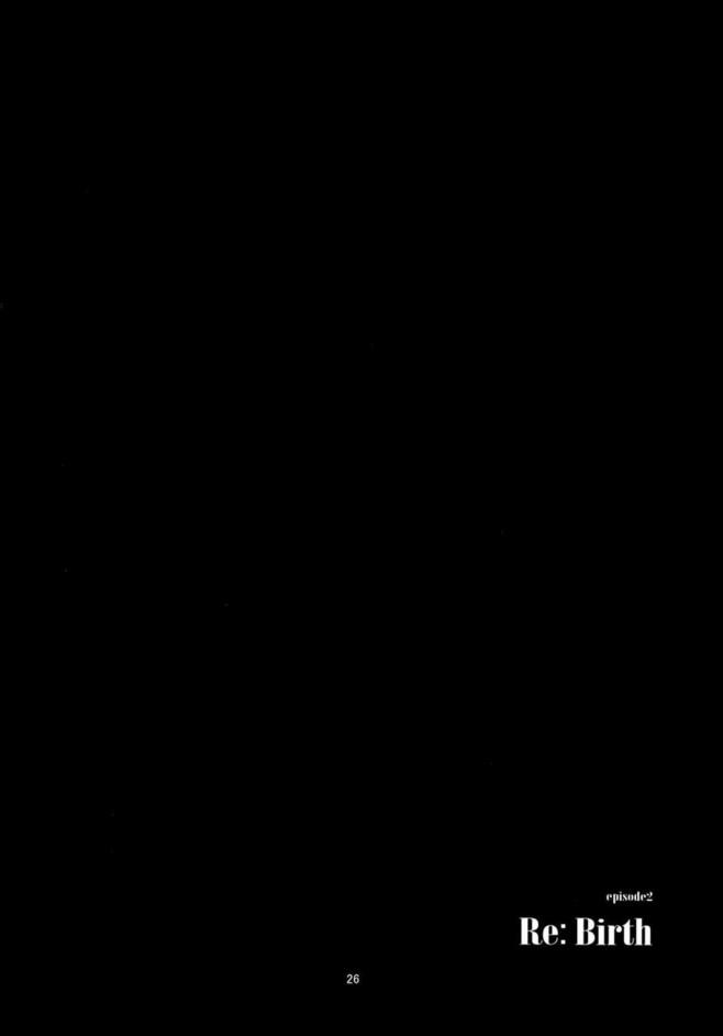 レジーナに嫉妬してしまう六花と、六花が好きなのに想いを伝えられないマナの両片思いwww【プリキュア エロ漫画・エロ同人】 (27)