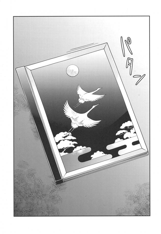 色んなメイドさんとお楽しみwwwお仕置スパンキングかららぶらぶえっちまでwww【エロ漫画・エロ同人】 (146)