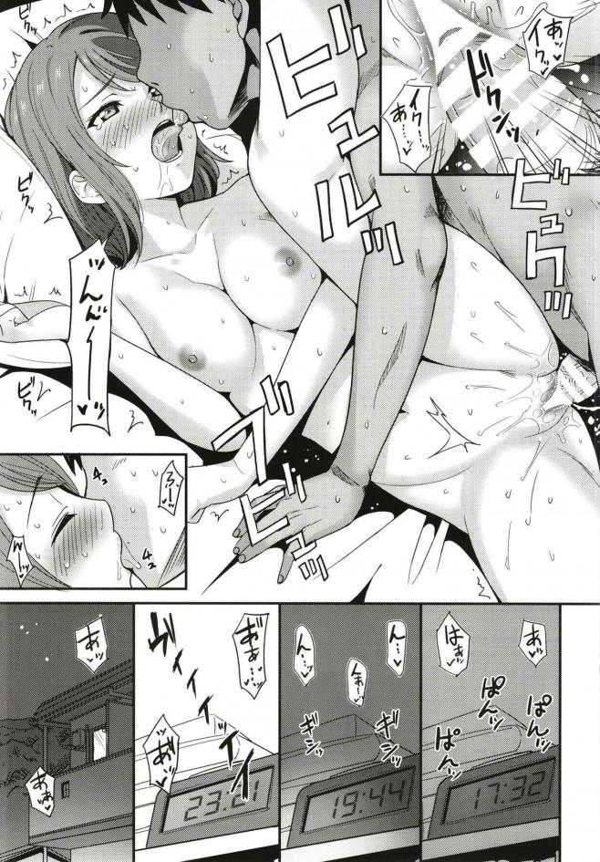 狸寝入りしている曜にいたずらwwwその後はいちゃらぶえっち♡【ラブライブ! エロ漫画・エロ同人】 (18)