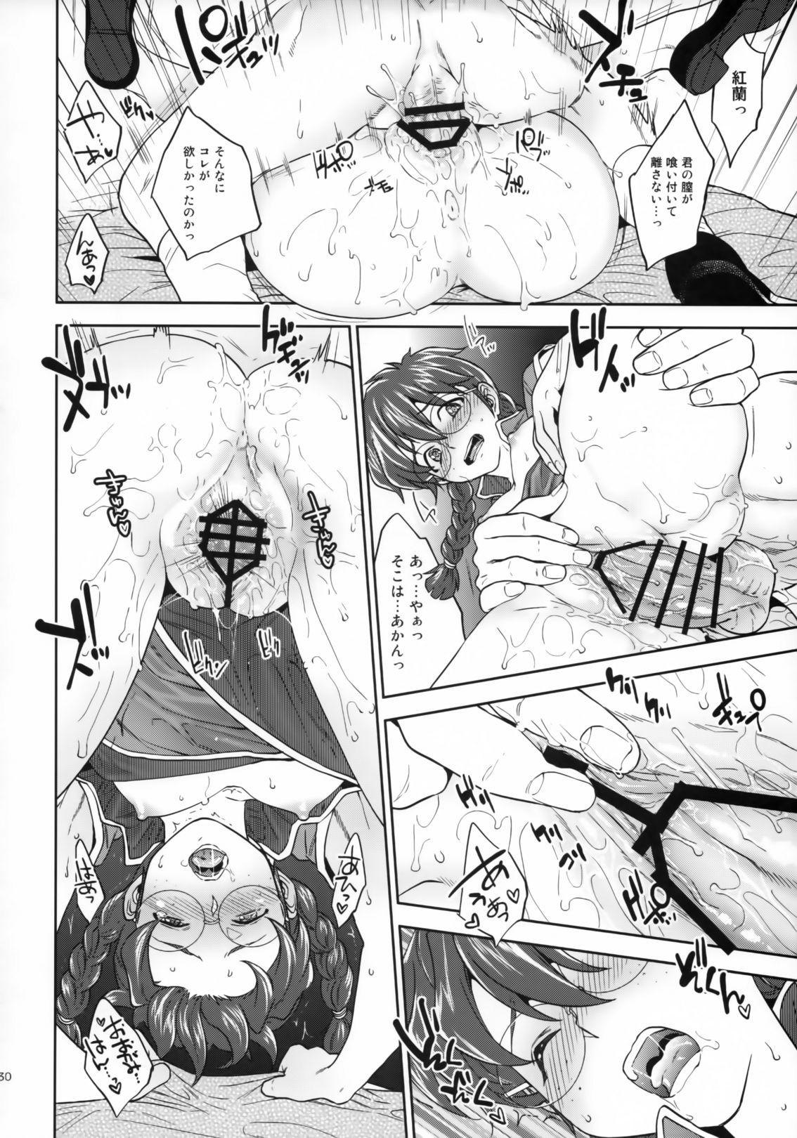 ア・・・アイリスの小さな舌が・・・俺の口の中をかき回してくる!!【サクラ大戦 エロ漫画・エロ同人誌】 (29)