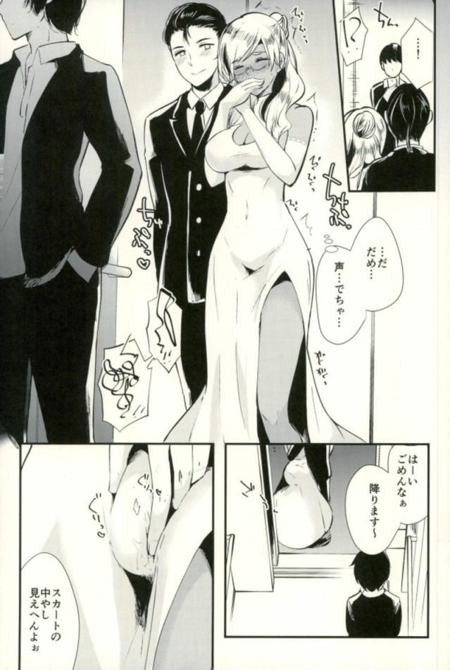 こら・・・まだエレベーターの中だ!誰か乗ってきたらえらいことになるなぁ・・・【艦これ エロ漫画・エロ同人】 (8)