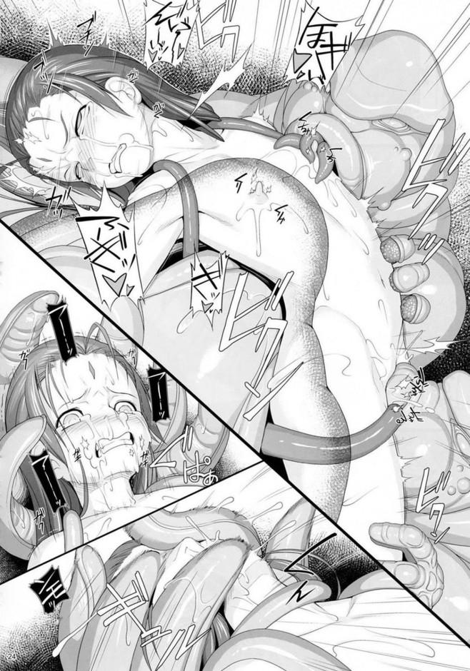 捕まって触手に無茶苦茶に犯されるゼファー女王wwwそれを見せられながら男たちに犯されるマリアwww【ゼノギアス エロ漫画・エロ同人】 (23)
