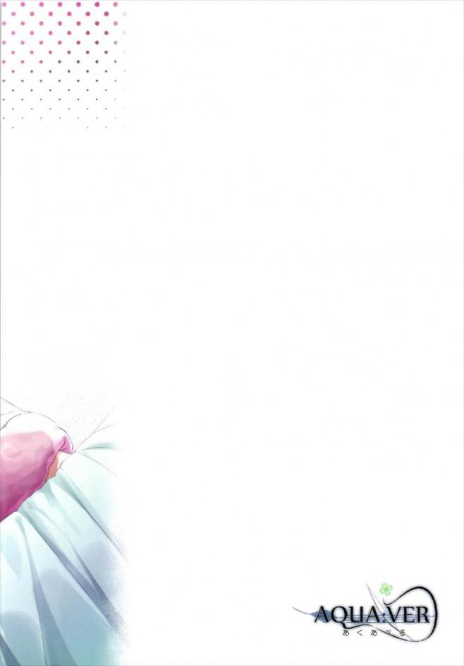 生徒が心配で面倒を見ていたはずが、誘惑されて手を出してしまうwww【ハイスクール・フリート エロ同人誌・エロ漫画】 (25)