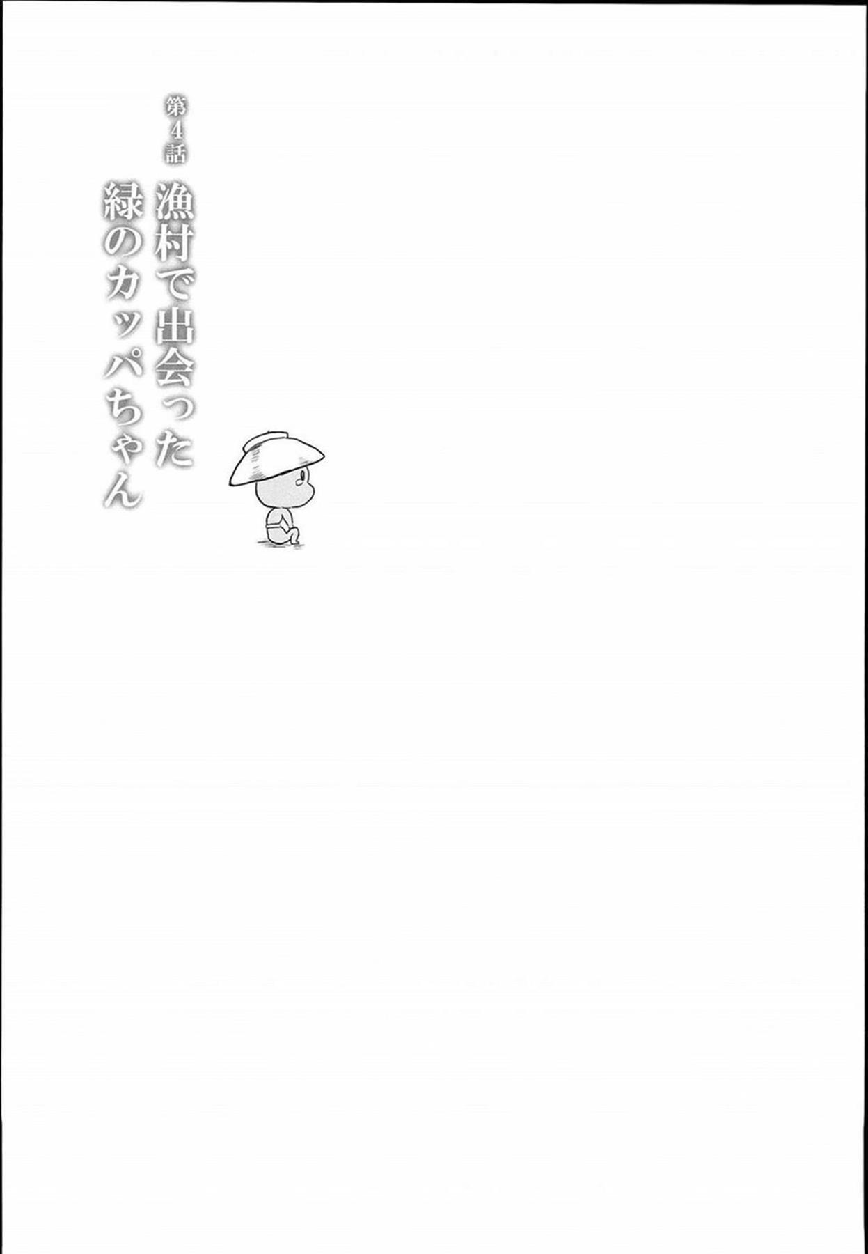 FFやペルソナ、龍が如くの世界を井之頭五郎が渡り歩くコメディwww【よろず エロ漫画・エロ同人】 (20)