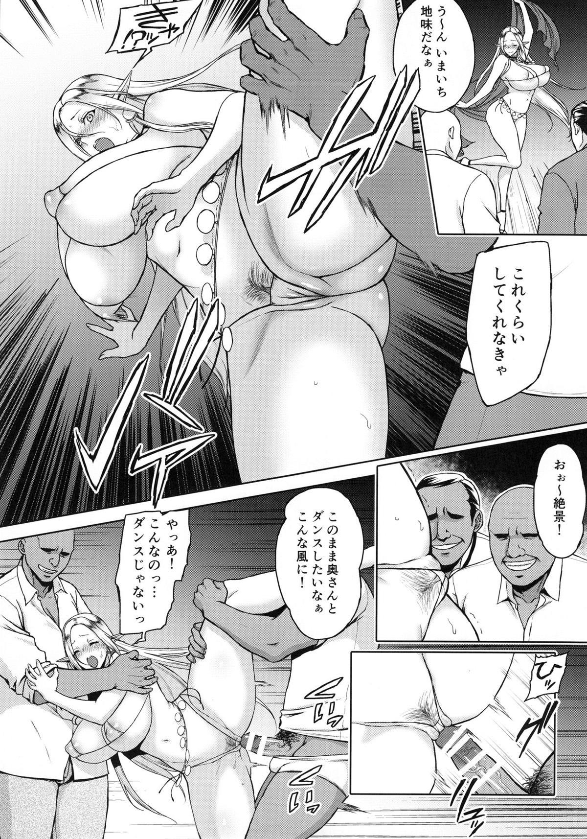 【エロ漫画】我が子を守るために、人間に体を差し出すエルフの巨乳人妻www【無料 エロ同人誌】 (17)