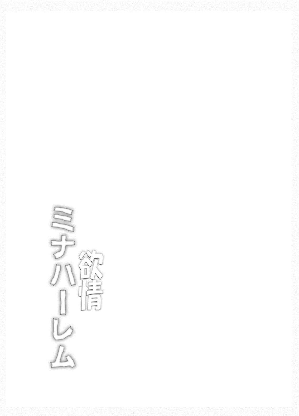 【エロ同人誌 ドラクエⅪ】女性陣を全員嫁にしてハーレムwwwネルセンに頼んでみんなを嫁にwww【無料 エロ漫画】 (3)