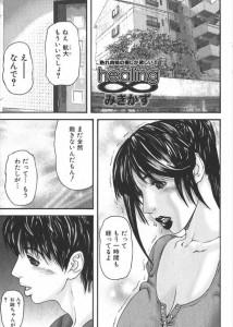 【エロ漫画・エロ同人】お姉ちゃんとラブラブH♡