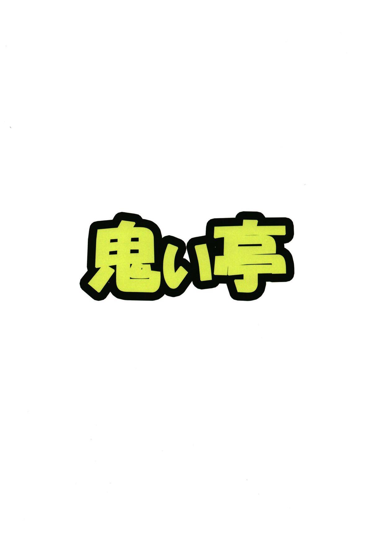 【東方 エロ漫画・エロ同人】薬で生えた純狐のちんぽをトロ顔で受け入れるうどんげwwwwwwwwww (13)