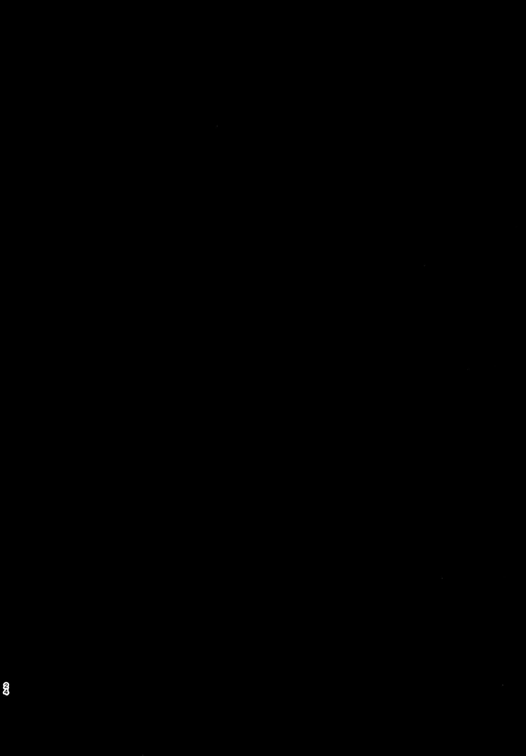 【エロ漫画】ウブな田舎娘に手を出したらヤンデレ化して逆レイプされるww【無料 エロ同人誌】 (23)