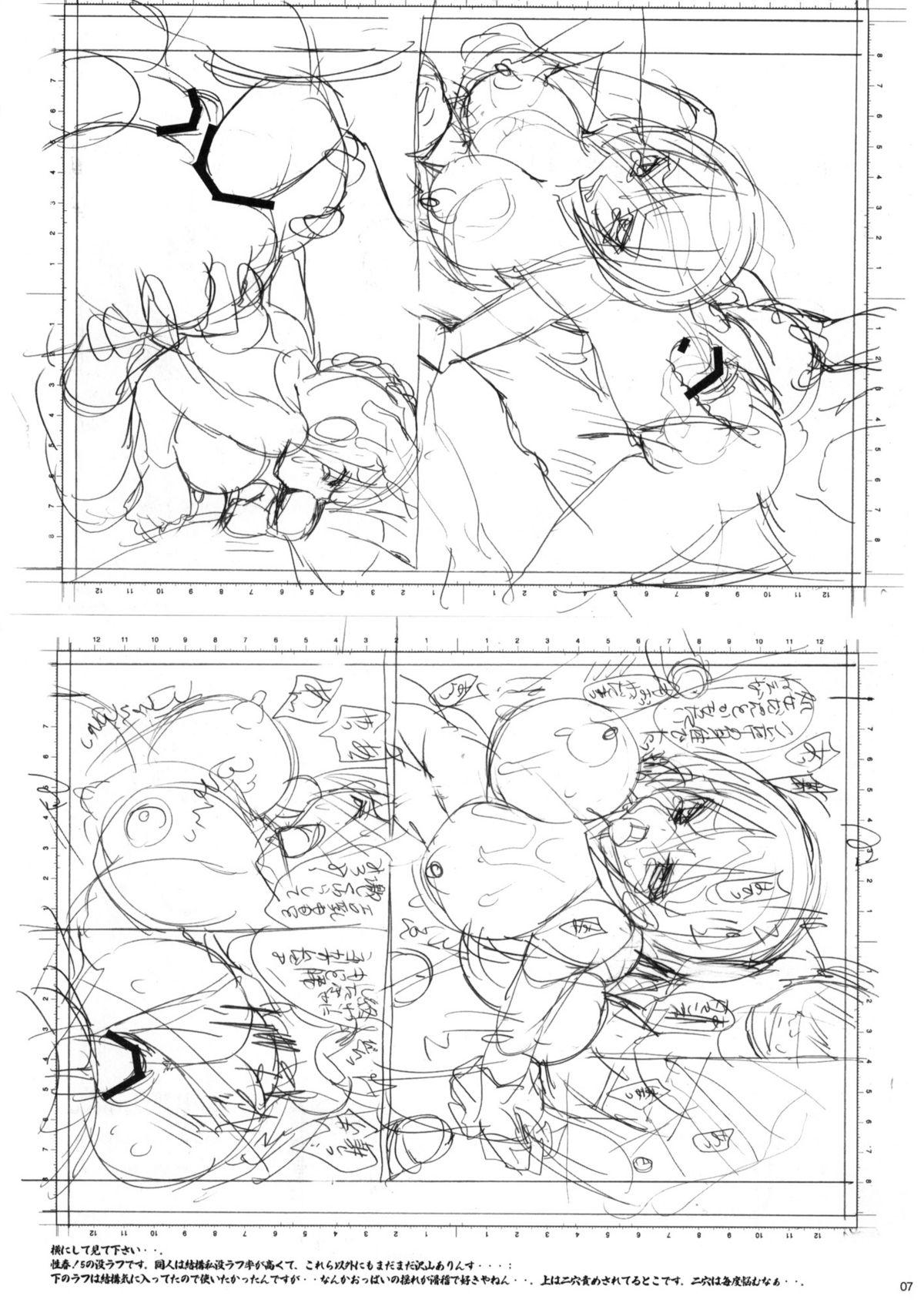 勝ち気な巨乳JKがスクール水着姿で輪姦凌辱される!?!?【エロ漫画・エロ同人】 (40)