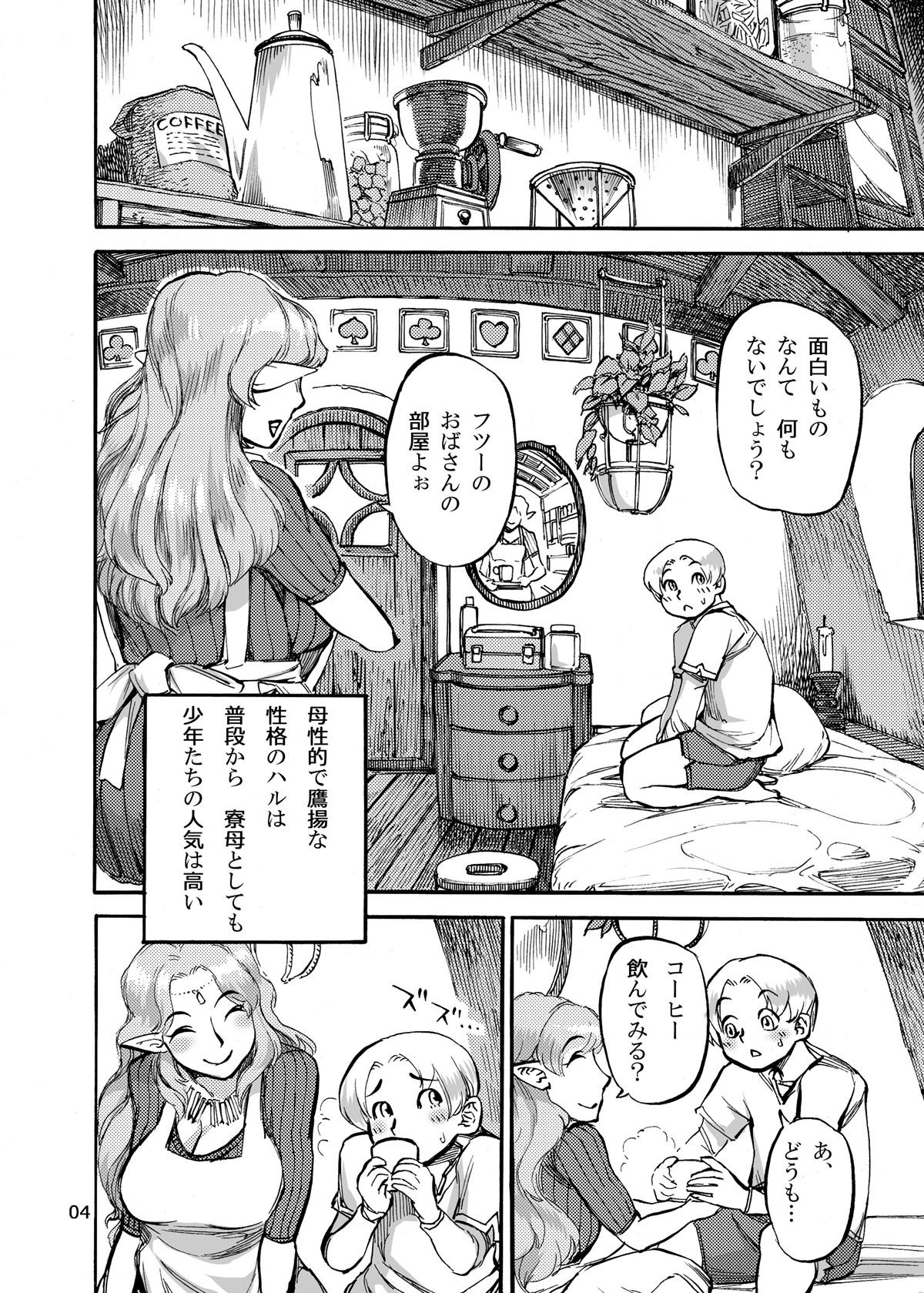 【エロ漫画・エロ同人】寮母のおばさんに精通の面倒をみてもらって最強の快楽を教えてもらうショタ寮生たちwwwww (5)