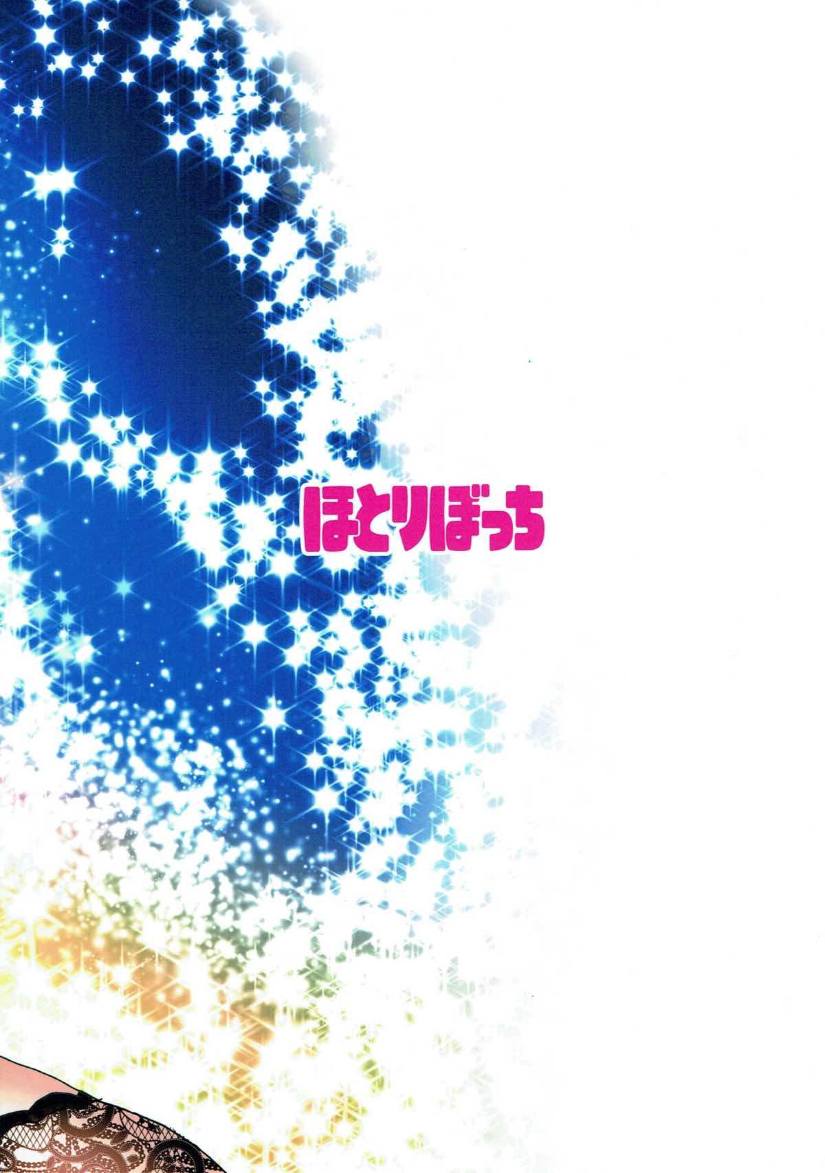 現役トップアイドルにOL時代の服を着てもらって生ハメセックス♪【デレマス エロ漫画・エロ同人】 (14)