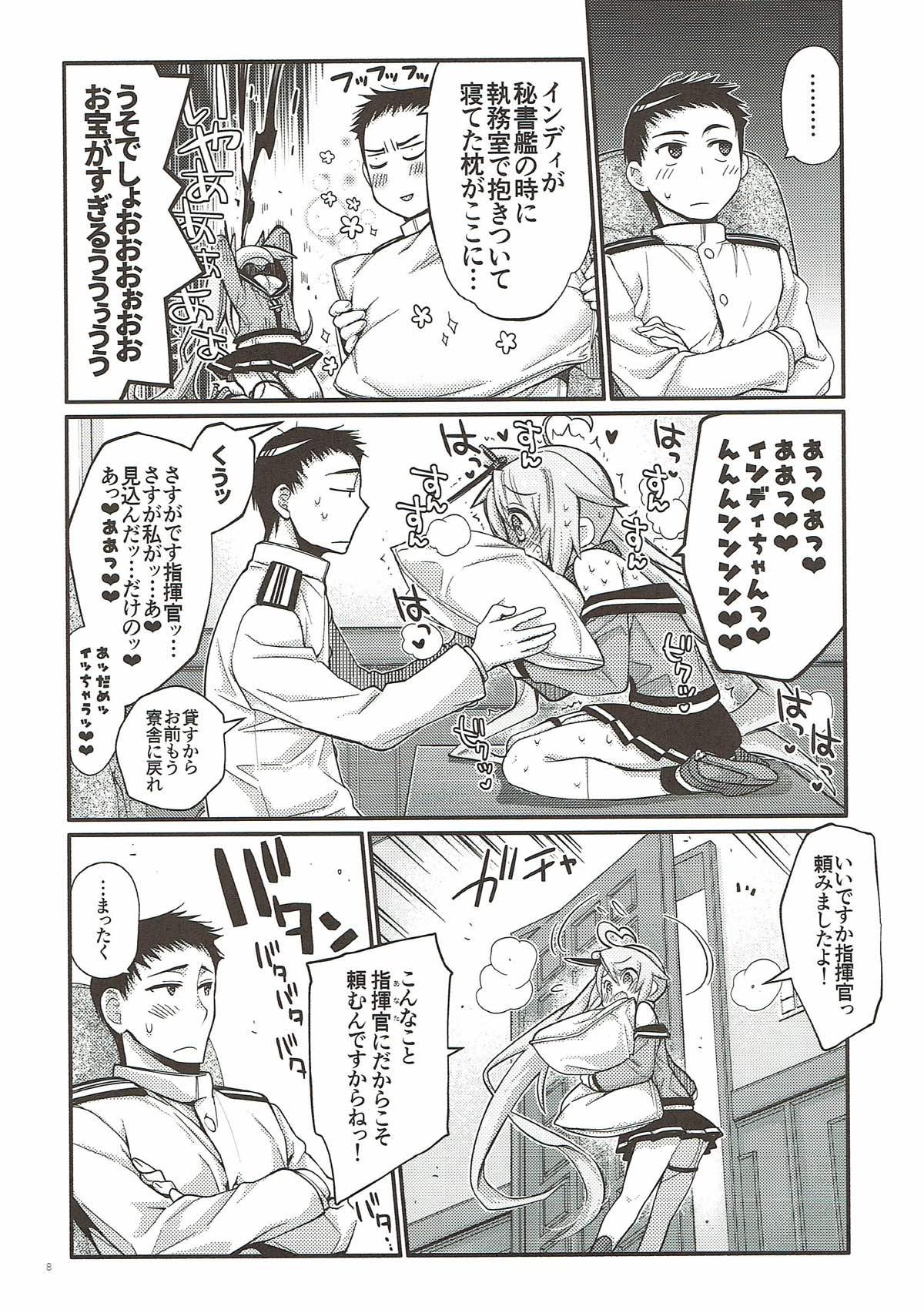 ほんと、あの、お姉ちゃんが色々ヒドくてごめん・・・私、指揮官になら、むりやりされてみたいなって・・・ちょっと思った・・・【アズールレーン エロ漫画・エロ同人】 (5)