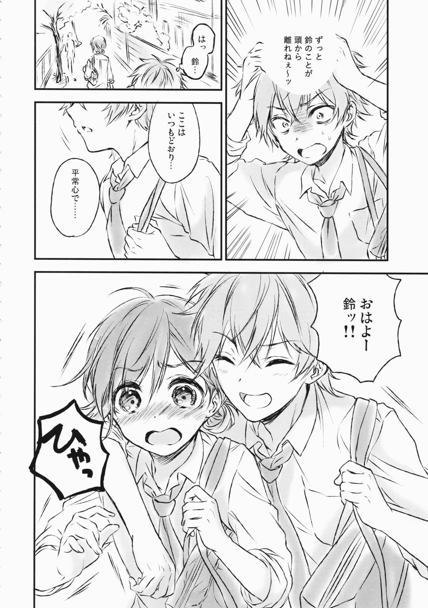 ポニーテールの女装男子とイチャラブセックスwww【エロ漫画・エロ同人】 (3)