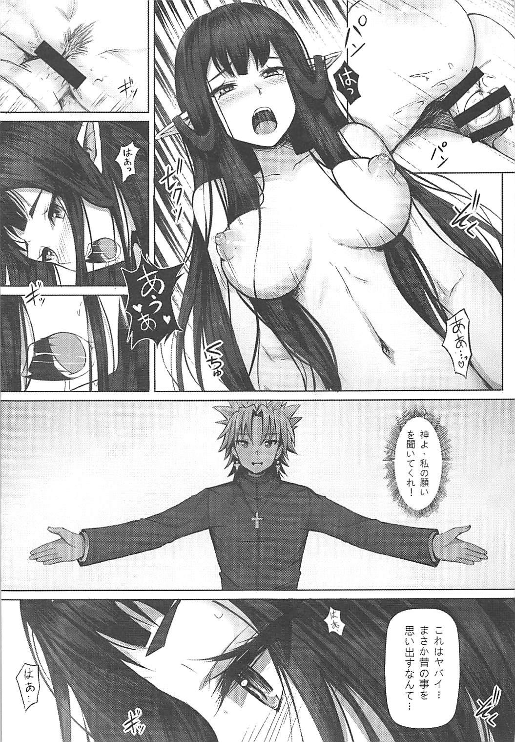 【エロ同人誌 Fate Apocrypha】セミラミスに薬漬けにされて逆レイプされるアストルフォwww【無料 エロ漫画】 (13)