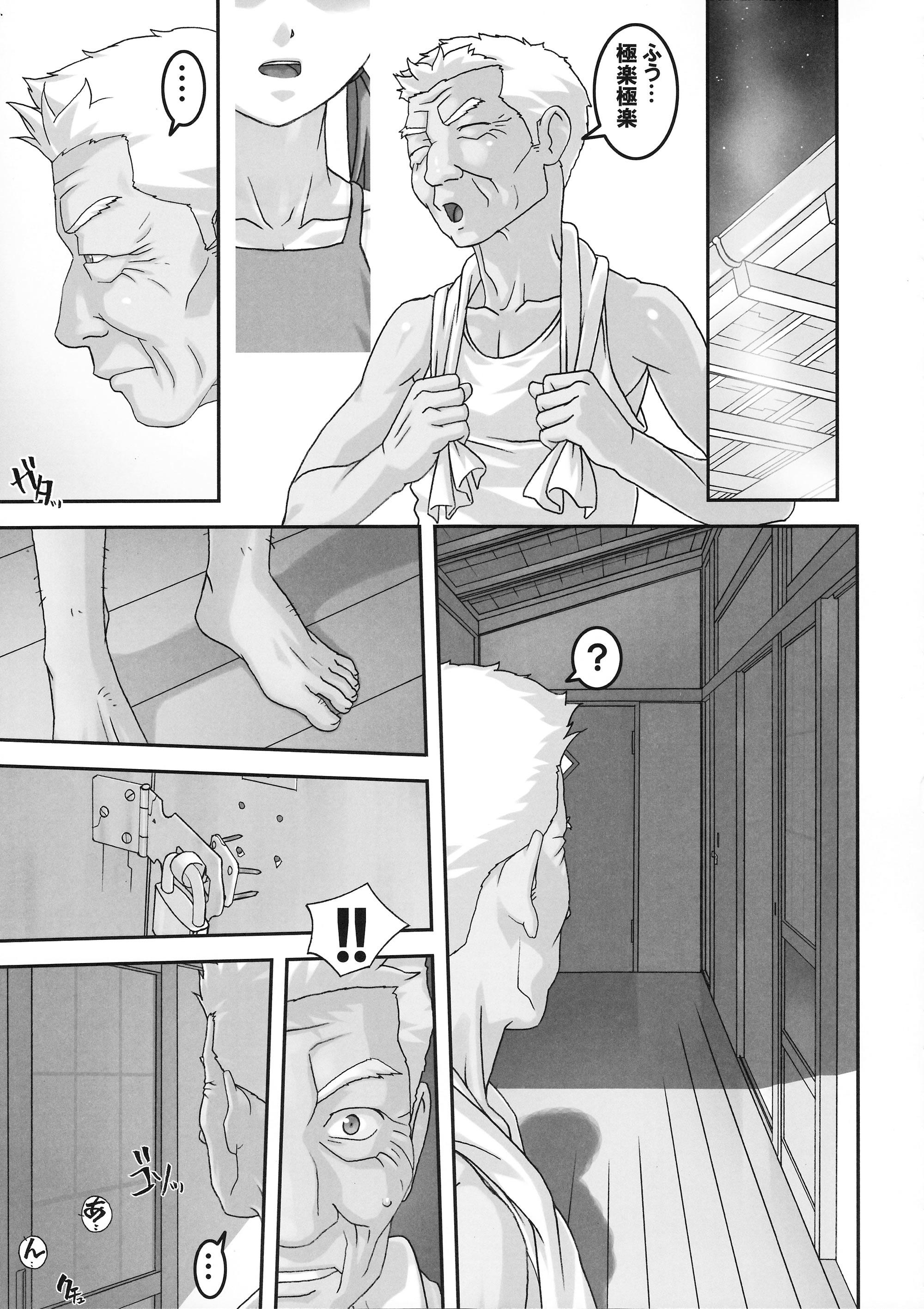 【エロ漫画】自分で自分を縛ってオナニーするドM幼女www祖父とSMプレイでセックスまでしちゃうww【無料 エロ同人誌】 (12)