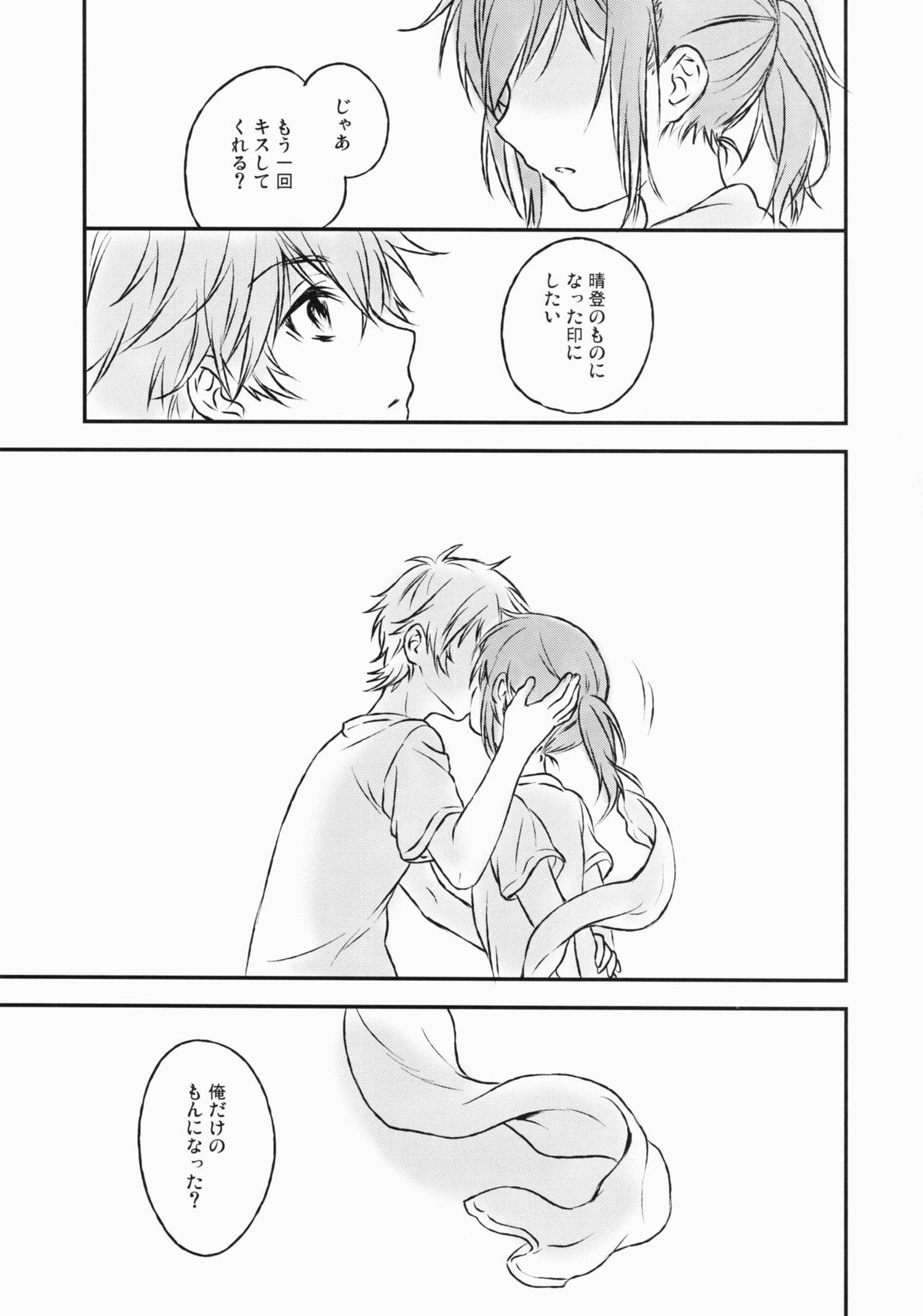 ポニーテールの女装男子とイチャラブセックスwww【エロ漫画・エロ同人】 (30)
