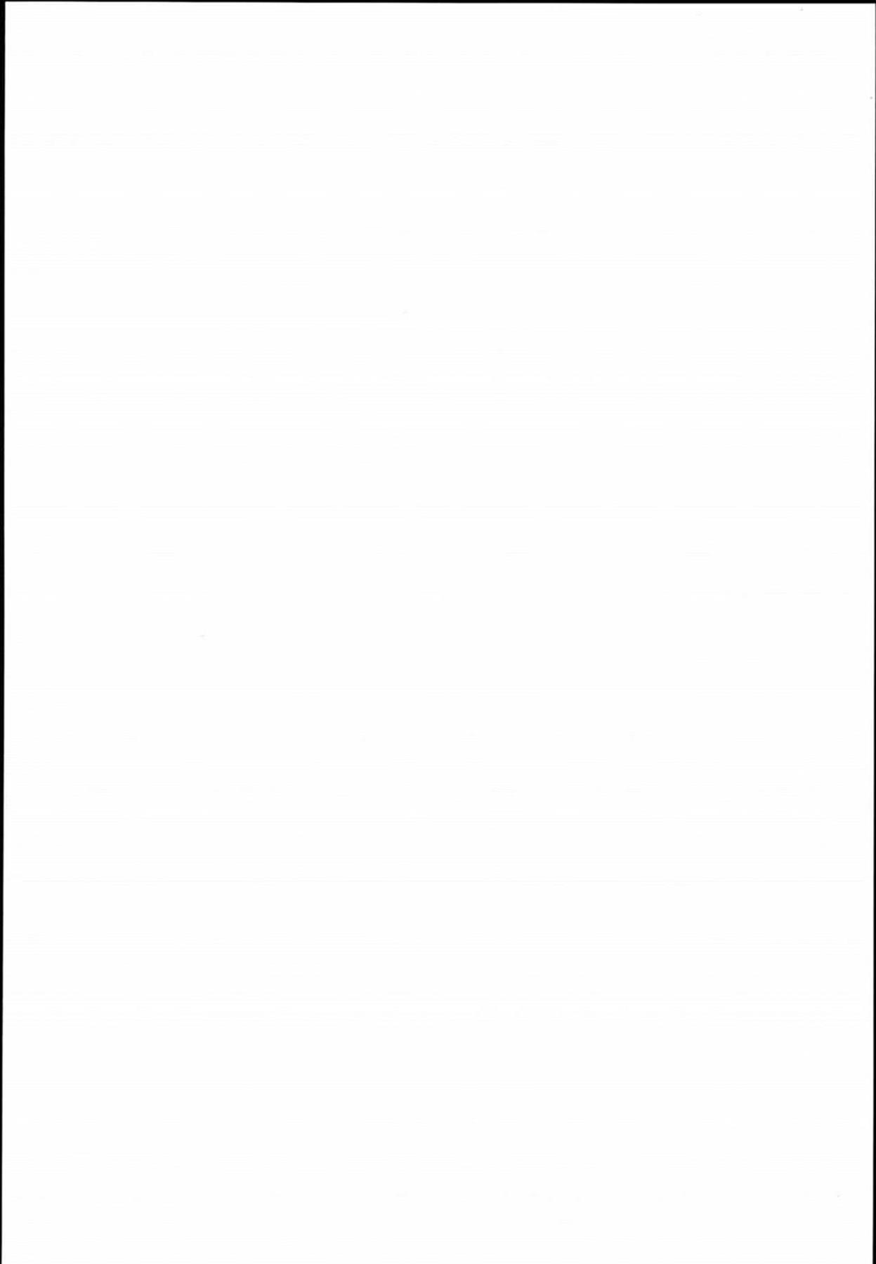 FFやペルソナ、龍が如くの世界を井之頭五郎が渡り歩くコメディwww【よろず エロ漫画・エロ同人】 (19)