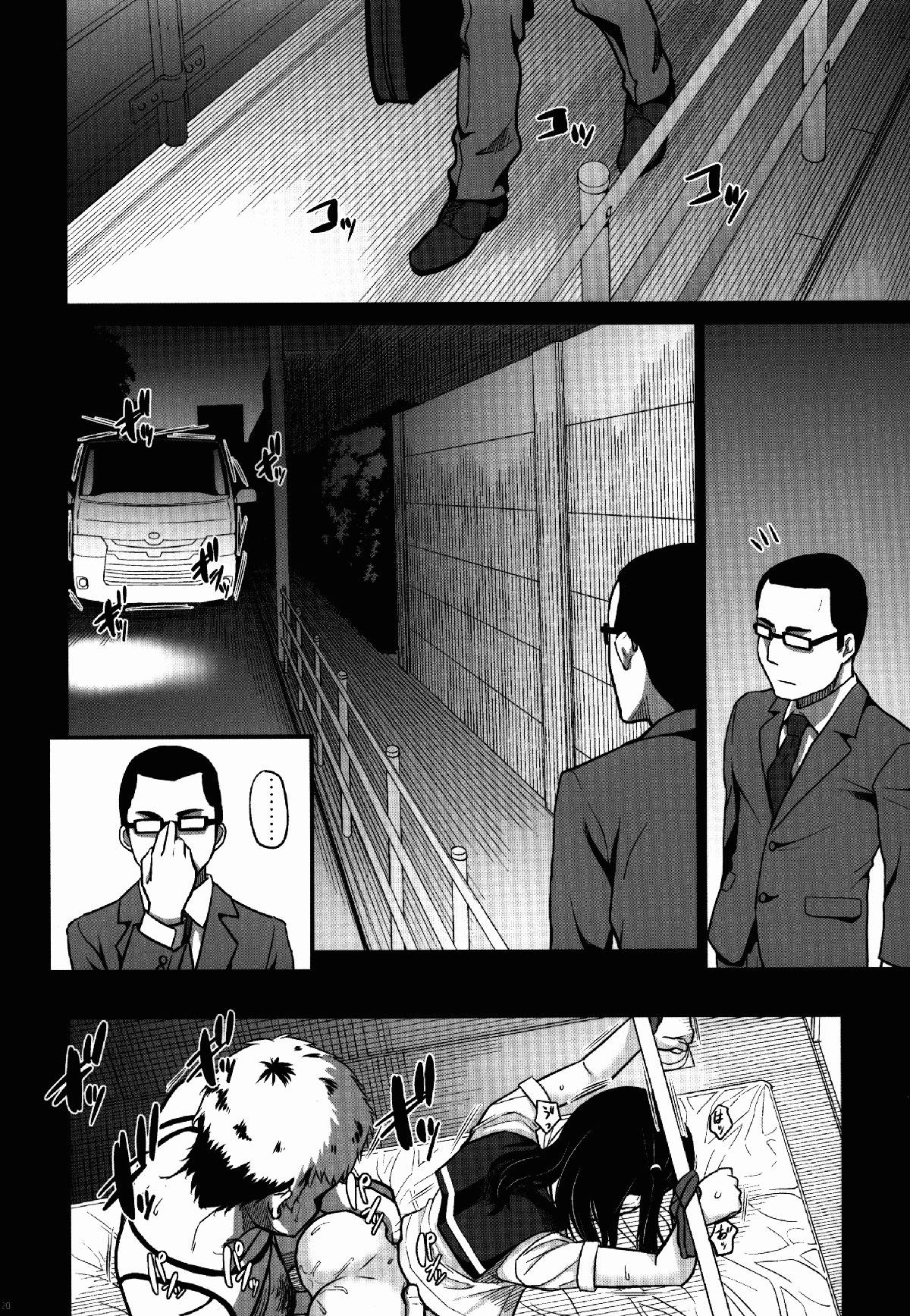 【エロ漫画】黒髪のJSを車内に連れ込んでレイプ!!何度も処女まんこ犯されて中出しされるJS幼女www【無料 エロ同人誌】 (21)
