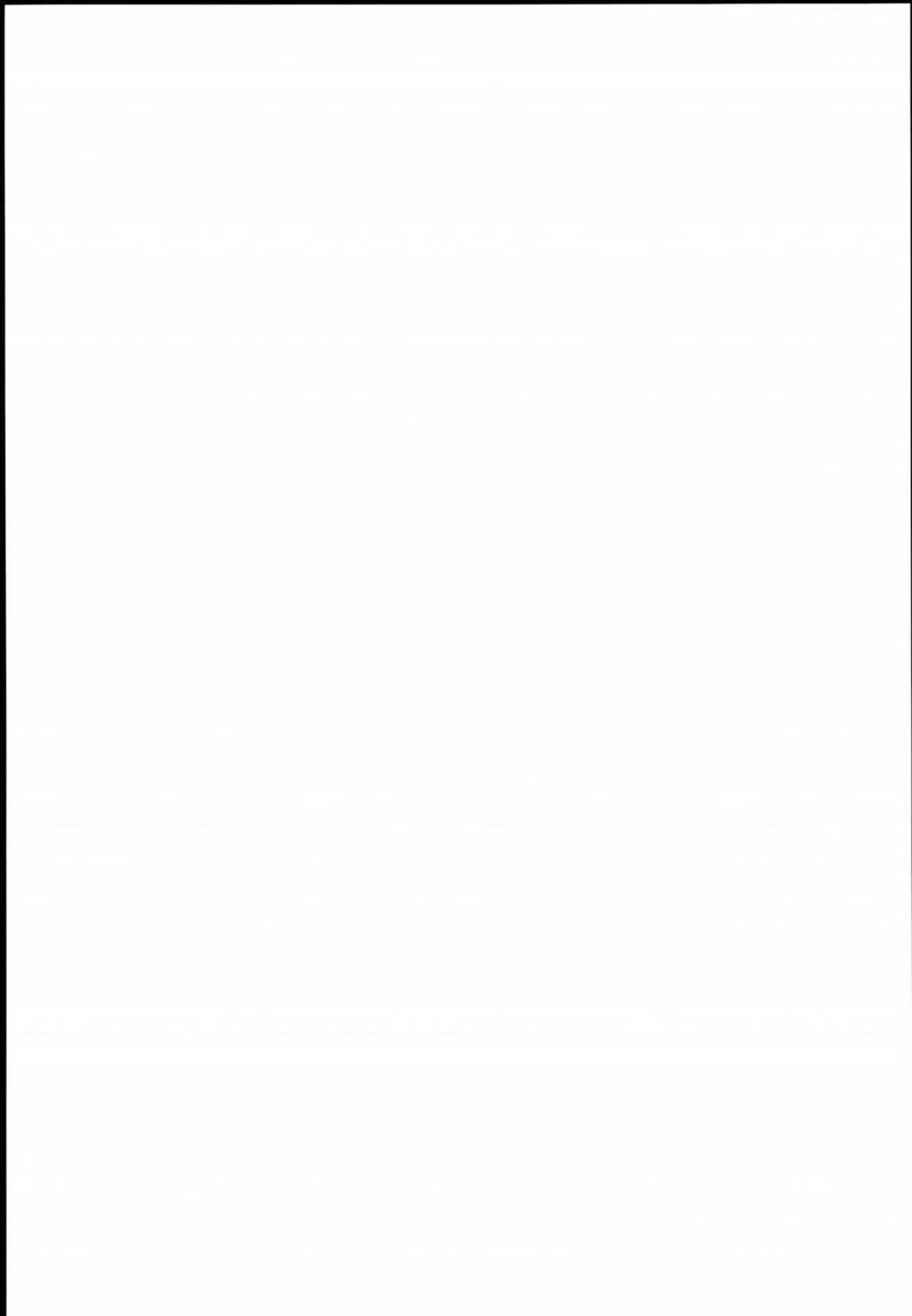 FFやペルソナ、龍が如くの世界を井之頭五郎が渡り歩くコメディwww【よろず エロ漫画・エロ同人】 (7)