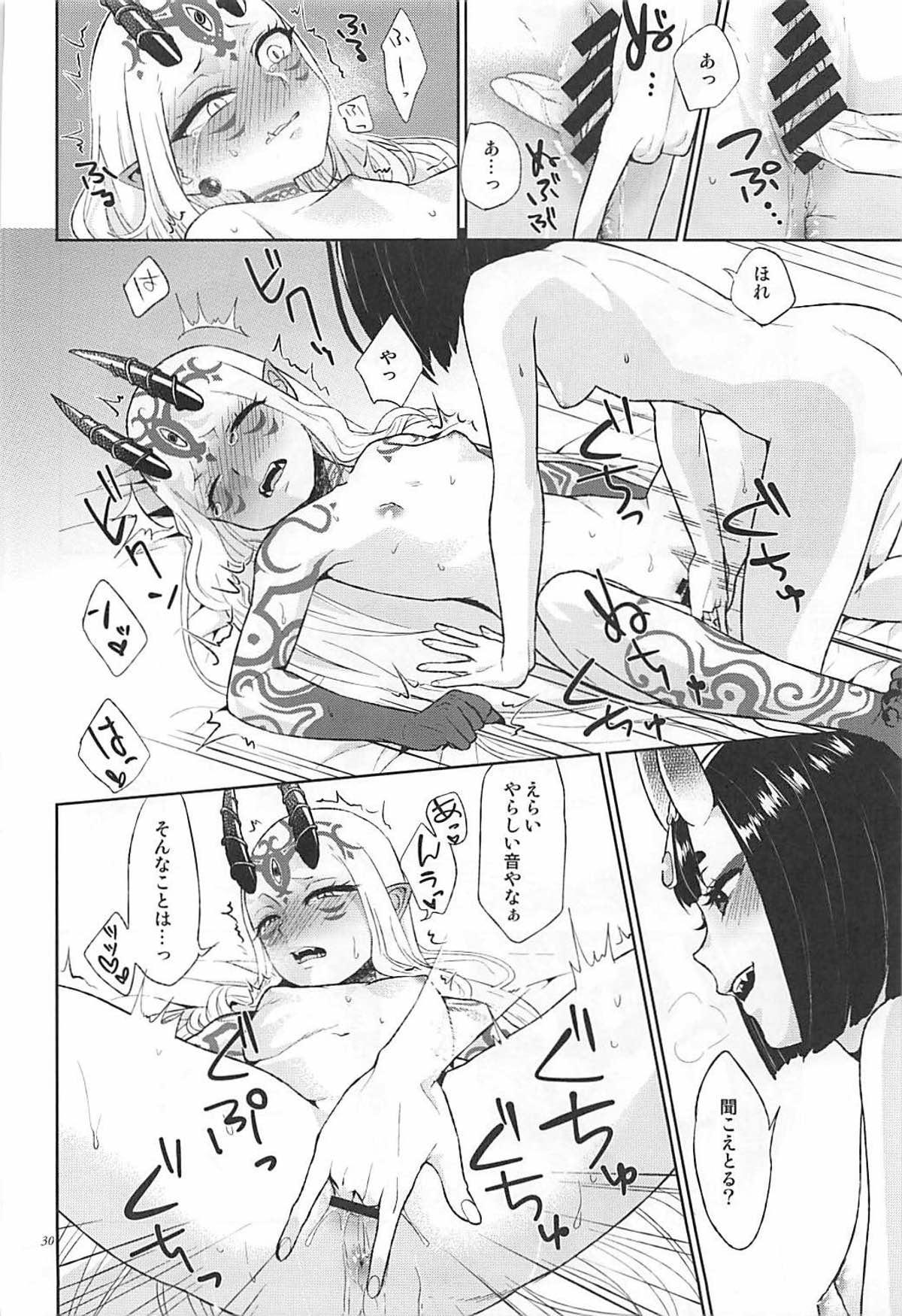 【エロ同人誌 FGO】酒呑童子と茨木童子がイチャラブ百合セックスwww【無料 エロ漫画】 (29)