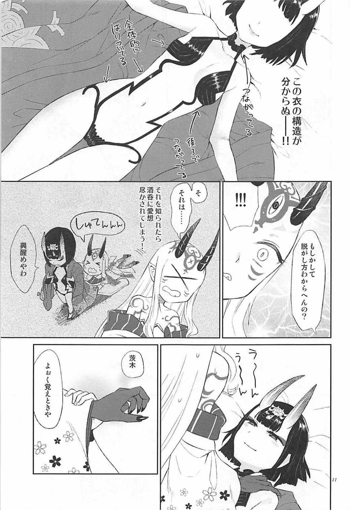 【エロ同人誌 FGO】酒呑童子と茨木童子がイチャラブ百合セックスwww【無料 エロ漫画】 (10)