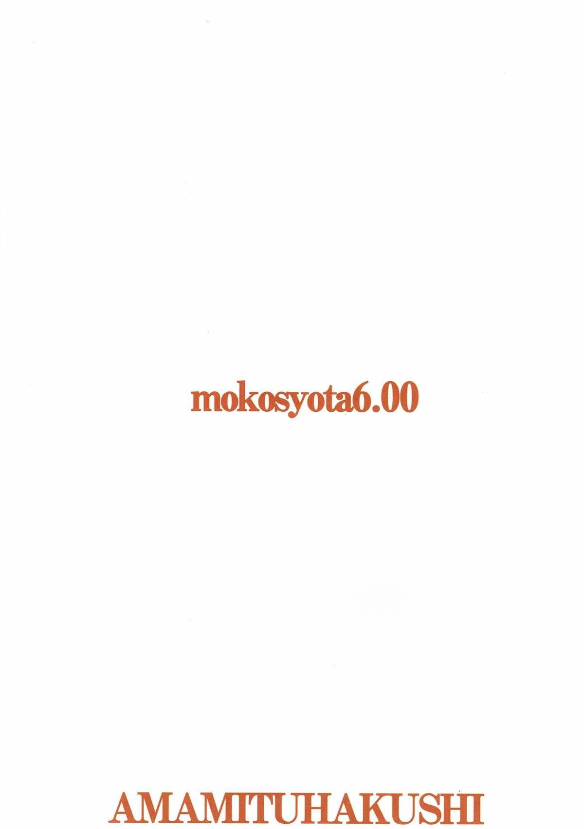 【東方 エロ漫画・エロ同人】妹紅がショタとよしよしおねショタセックスwwwwwwwwwwww (18)