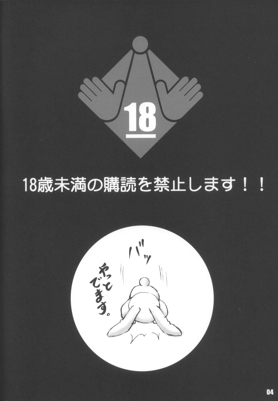 【エロ漫画】スクール水着の幼女と青姦アナルセックス☆ロリのケツ穴サイコー♫【無料 エロ同人誌】 (3)