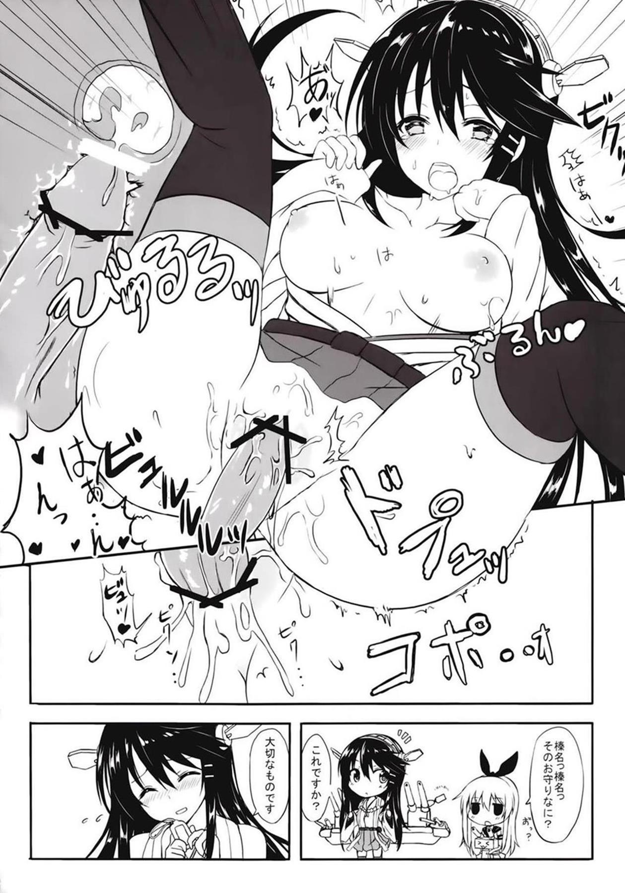 【エロ同人誌 艦これ】媚薬を飲んでしまった榛名とイチャラブセックスwww【無料 エロ漫画】 (11)