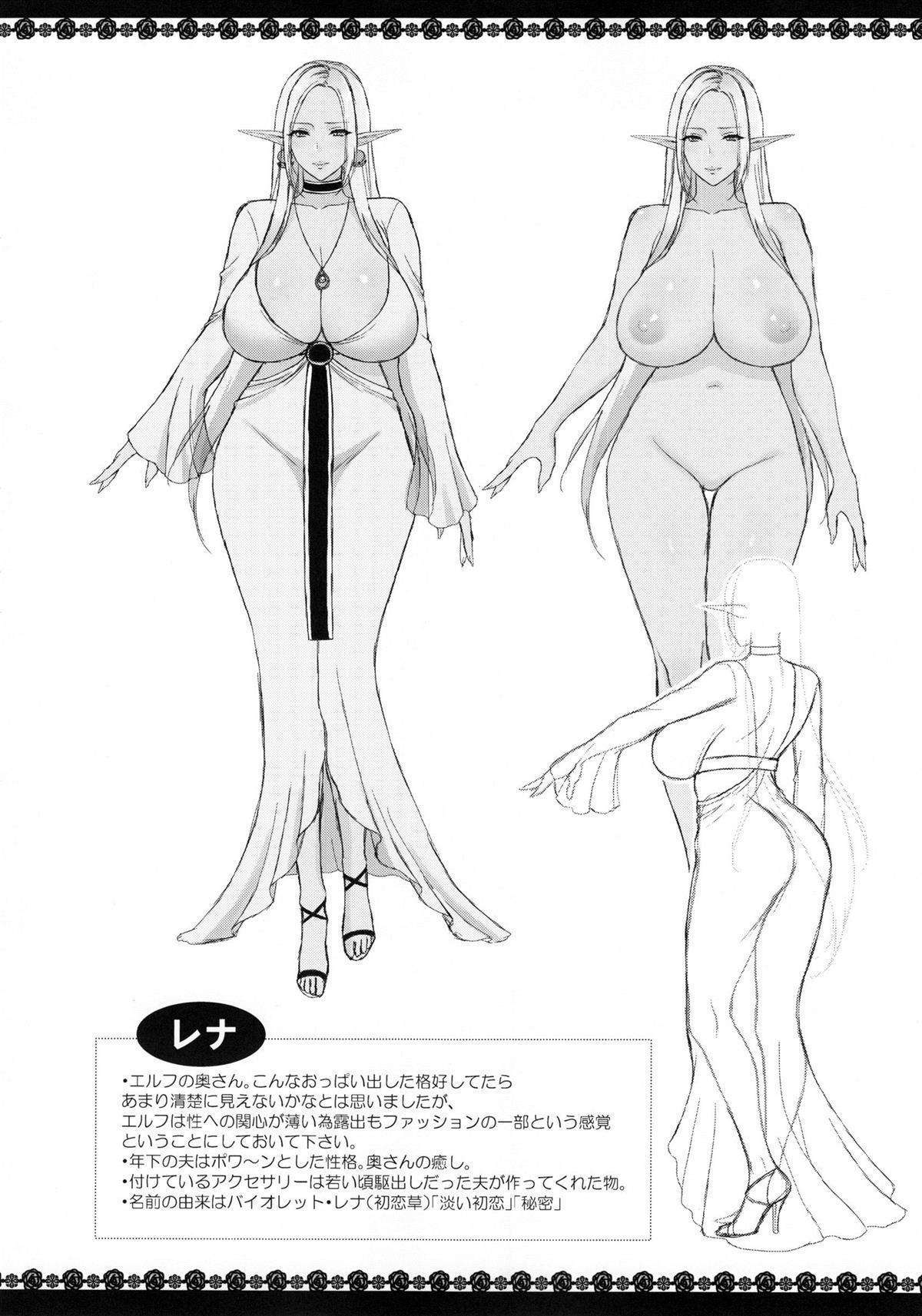 【エロ漫画】我が子を守るために、人間に体を差し出すエルフの巨乳人妻www【無料 エロ同人誌】 (38)