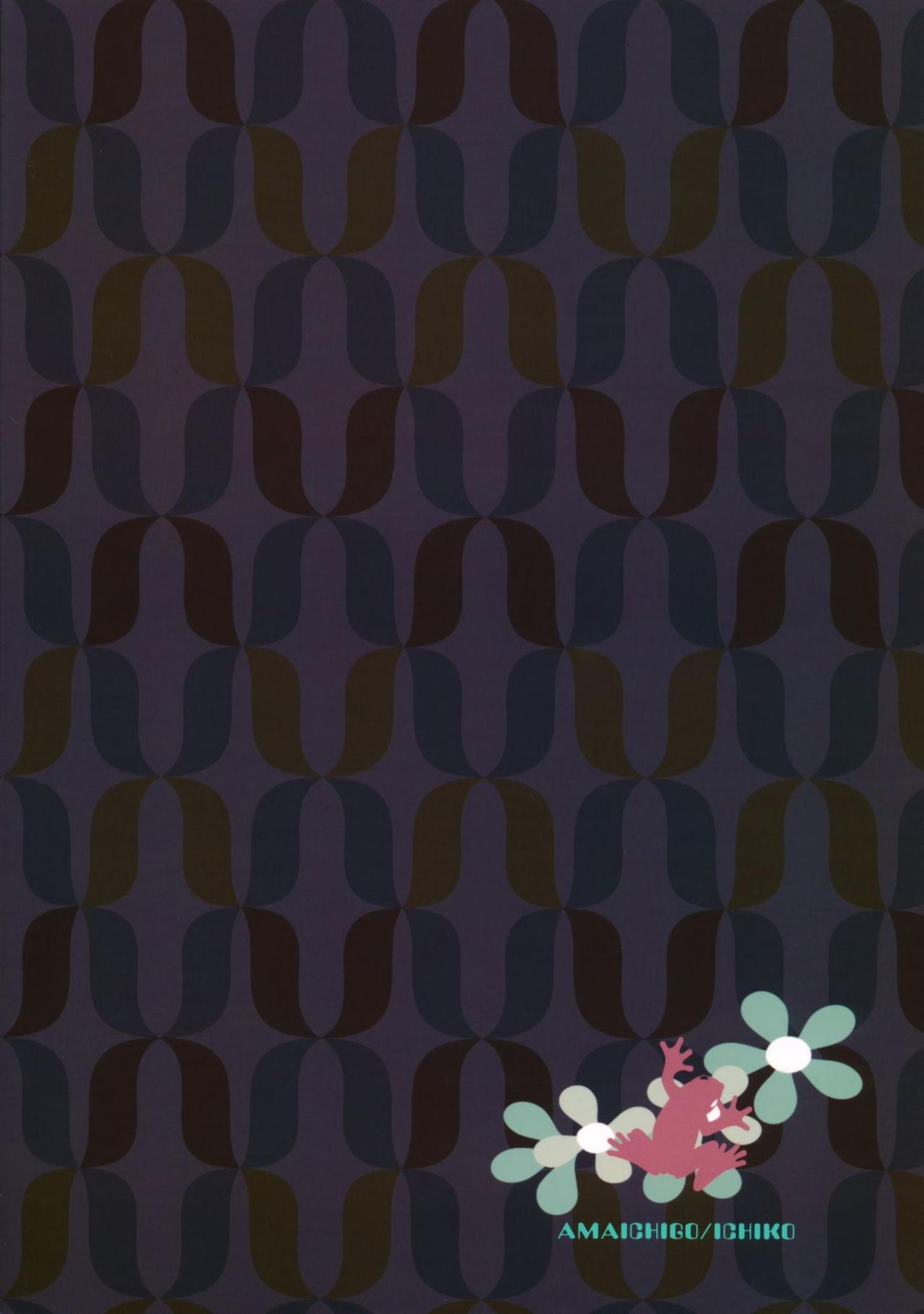 【エロ漫画・エロ同人誌】黒髪ショートの清純そうな巨乳JKのお尻をアナルパールにアナルファックで調教wwwww (17)