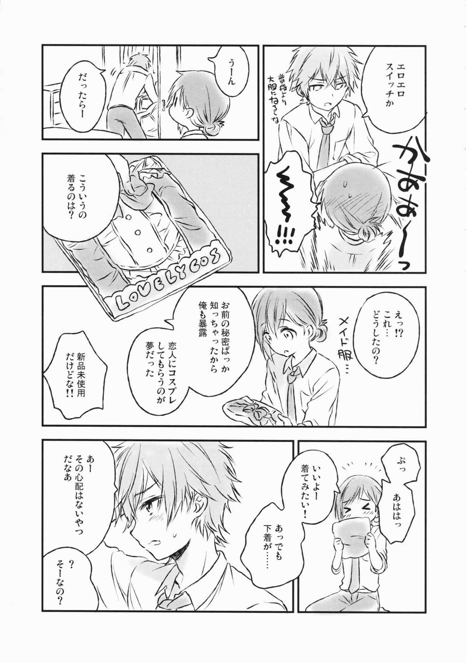 ポニーテールの女装男子とイチャラブセックスwww【エロ漫画・エロ同人】 (10)