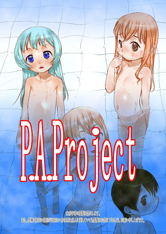 【エロ漫画】貧乳幼女たちが男湯に入ってきたから処女ロリまんこ輪姦したったww【無料 エロ同人誌】 (27)