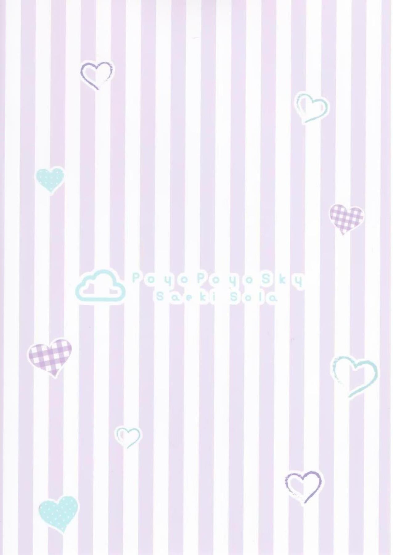 ロリ巨乳幼女のユニコーンとセックスしちゃうよんwwwwww【アズールレーン エロ漫画・エロ同人】 (16)