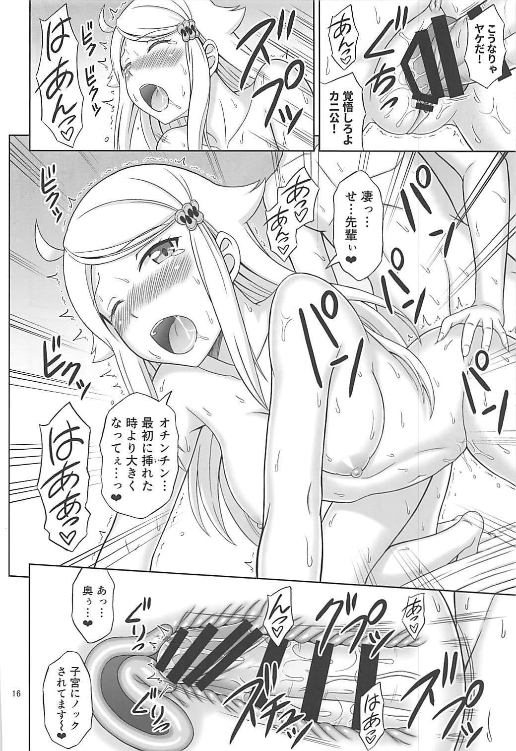 【エロ同人誌 妹さえいればいい。】酔った可児那由多に押し倒される白川京w二人まとめていただいて3Pセックスw【無料 エロ漫画】 (15)