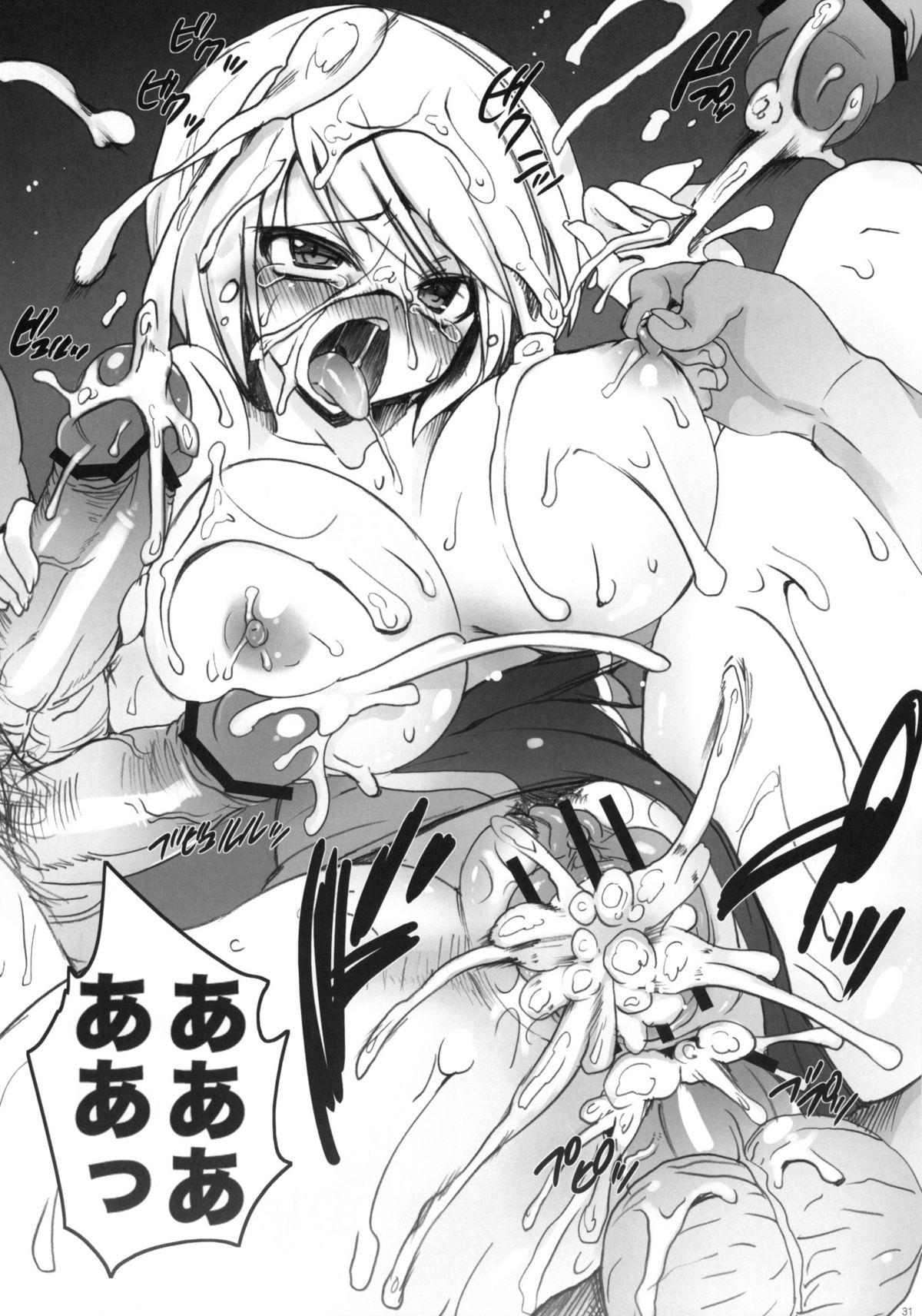 勝ち気な巨乳JKがスクール水着姿で輪姦凌辱される!?!?【エロ漫画・エロ同人】 (30)