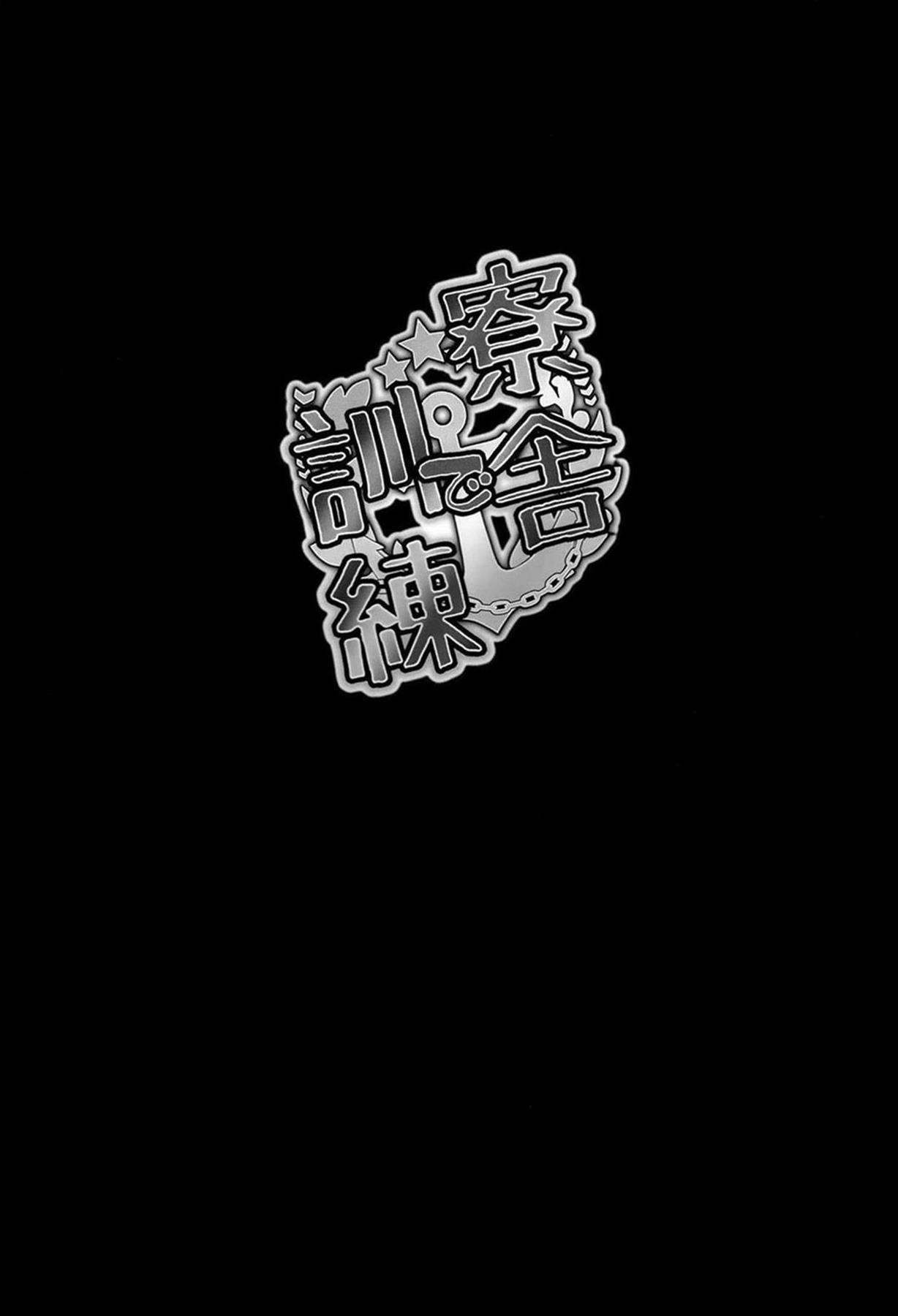 【エロ同人誌 アズールレーン】パイズリや足コキでご奉仕してくれる高雄にきわどい水着を着てもらって生ハメセックス♪【無料 エロ漫画】 (2)