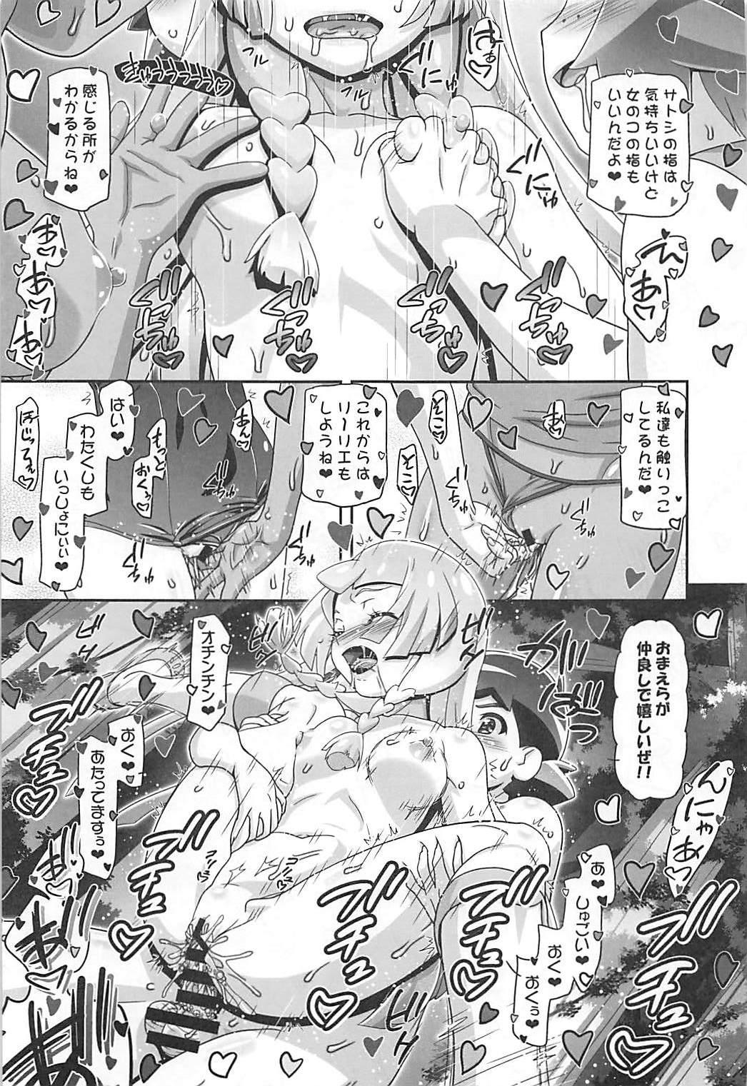 【ポケモン エロ漫画・エロ同人】ノーパンのリーリエがサトシと青姦してたらそれをオカズにオナニーをするスイレンとマオの露出狂タイプwwww (14)