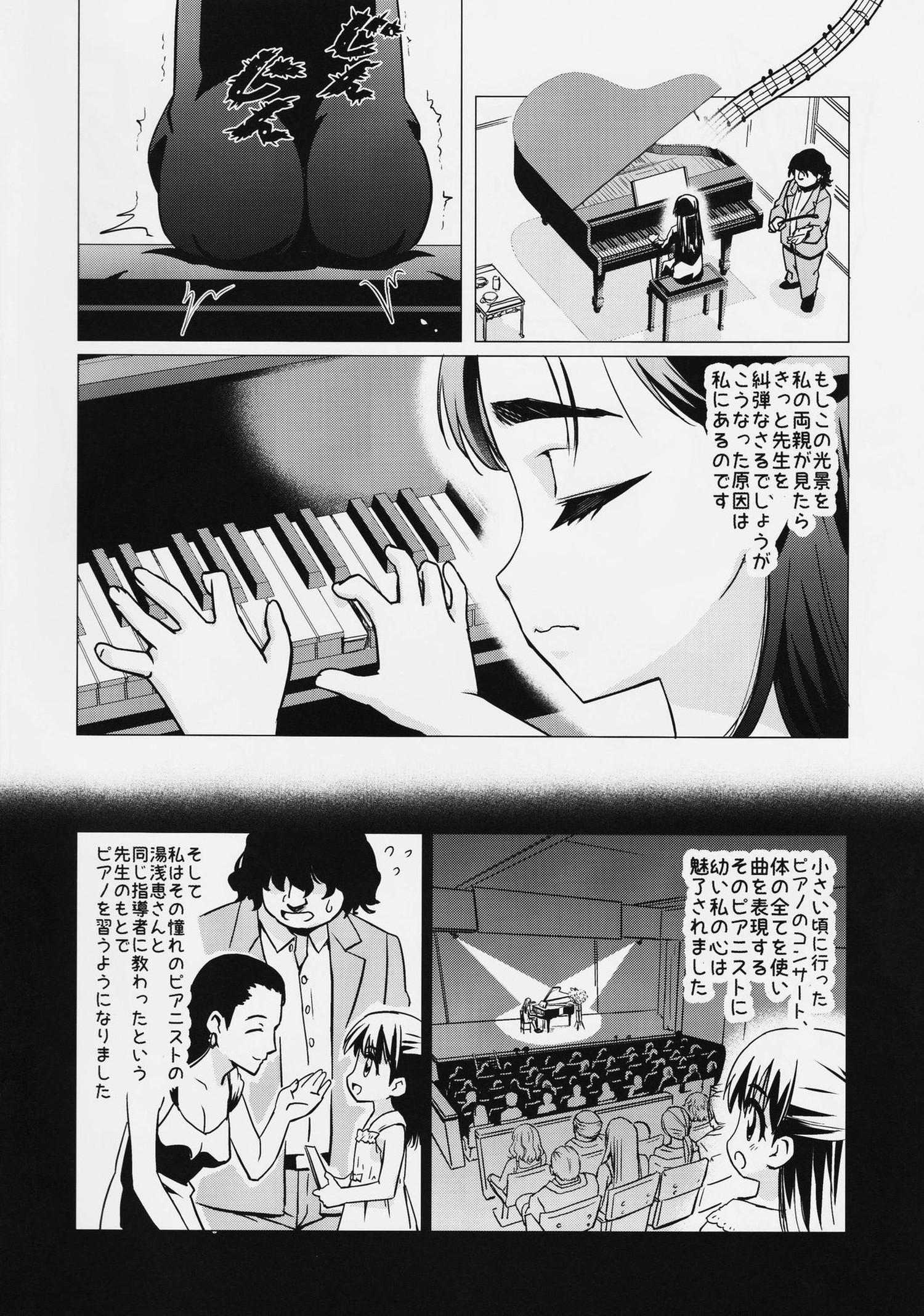 【エロ漫画・エロ同人】お尻を叩かれてエッチなことに目覚めてしまったM女JSが先生に調教されて、脱糞プレイでも感じちゃう変態に・・・ (3)