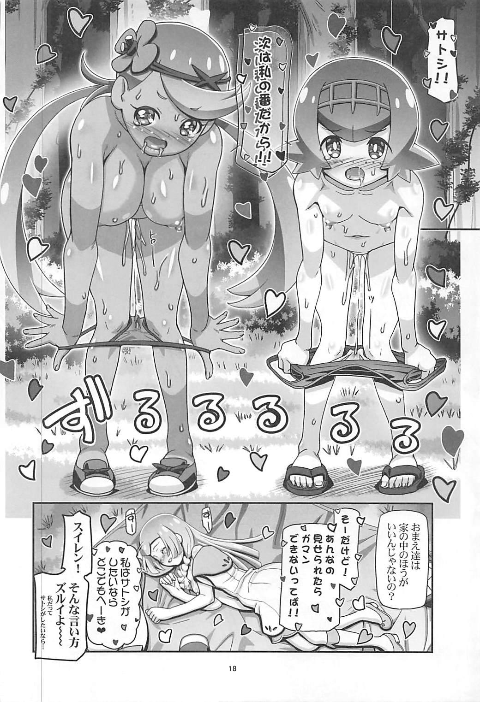 【ポケモン エロ漫画・エロ同人】ノーパンのリーリエがサトシと青姦してたらそれをオカズにオナニーをするスイレンとマオの露出狂タイプwwww (17)