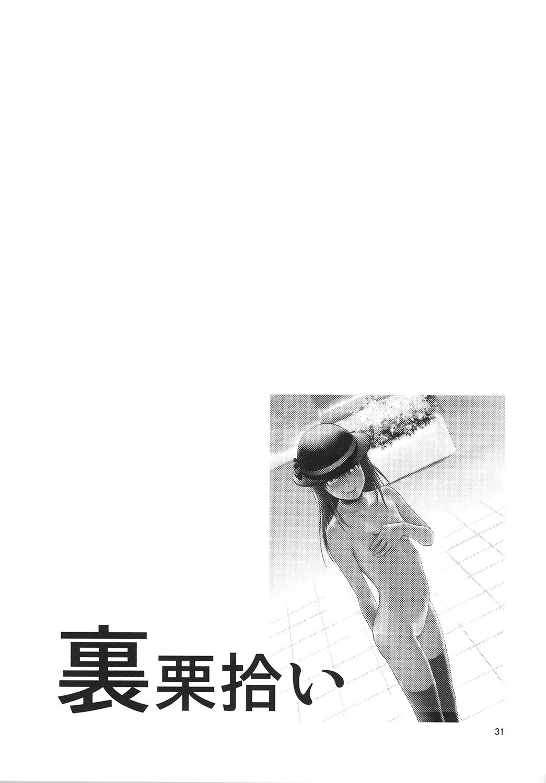 【エロ漫画・エロ同人】野外でオナニーさせられ、偶然通りかかった少年に視姦されながら絶頂する貧乳ロリカワ少女wwww (30)