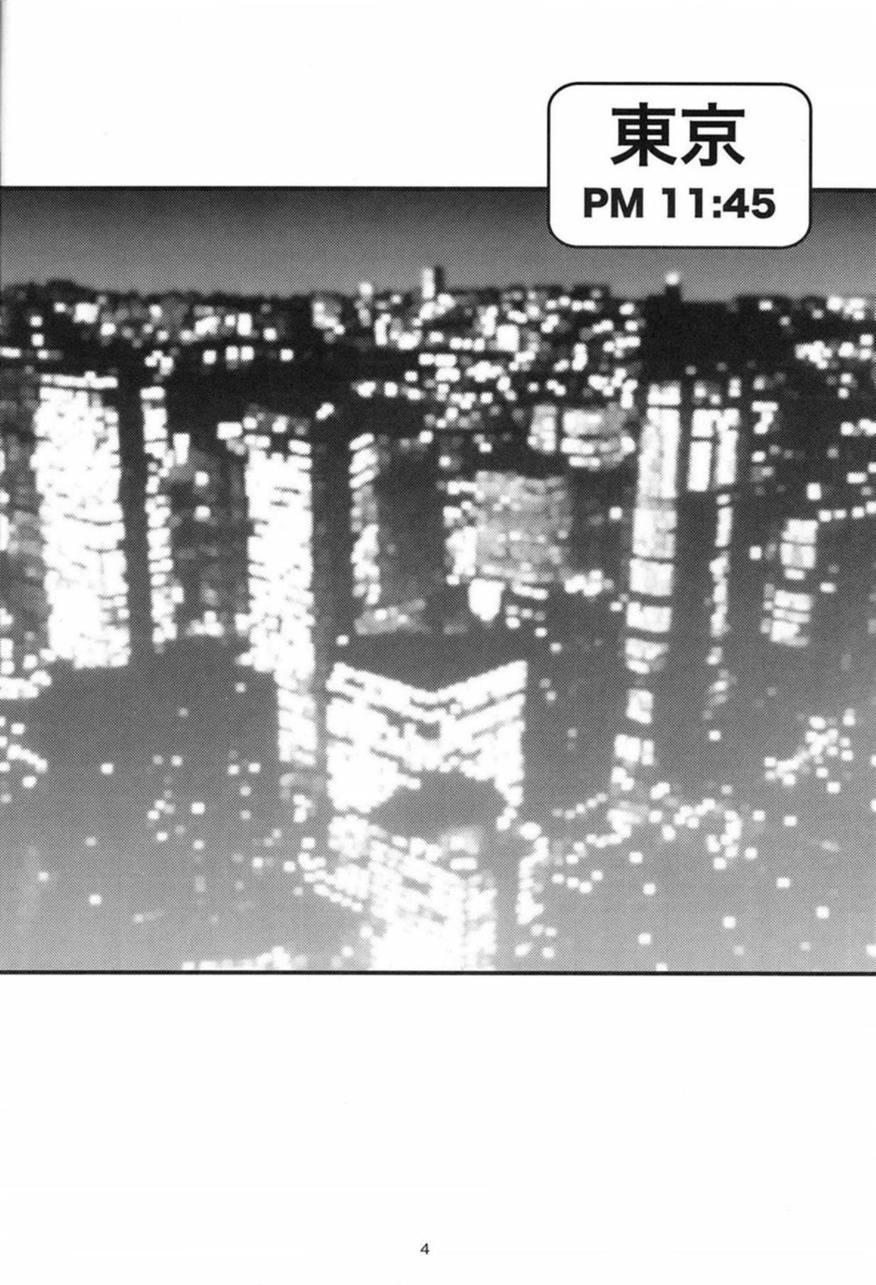 黒ギャル爆乳ビッチのグリム・メディアさん、初めて会ったオヤジとホテルで妊娠懇願中だしセックスを堪能w【クイズマジックアカデミー 同人誌・エロ漫画】 (3)