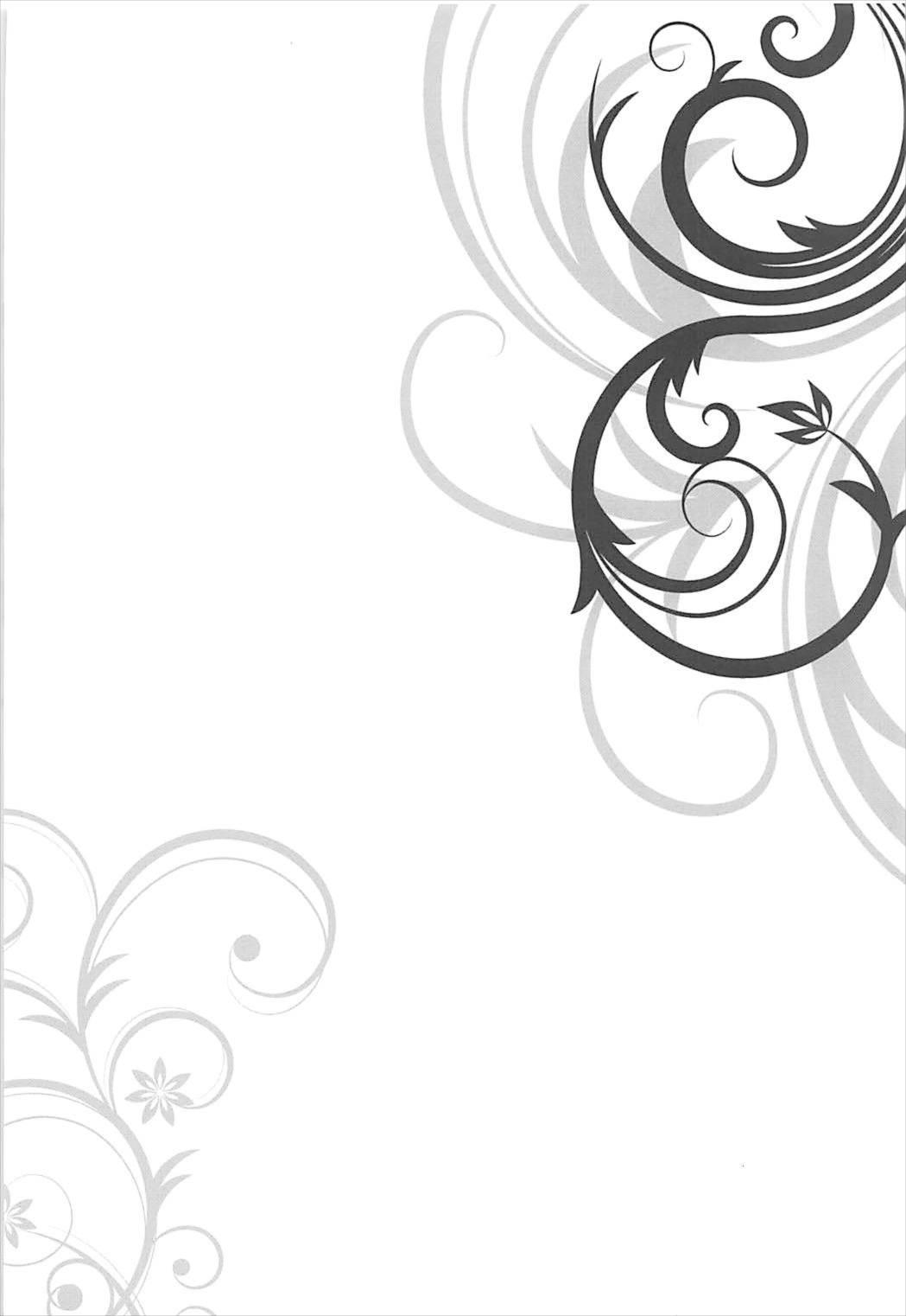 【エロ同人誌 アズールレーン】お嬢様とメイド、ふたりのまんこに中出ししてふたりにフェラさせる指揮官w【無料 エロ漫画】 (3)
