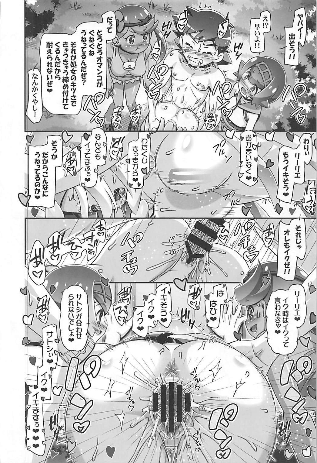 【ポケモン エロ漫画・エロ同人】ノーパンのリーリエがサトシと青姦してたらそれをオカズにオナニーをするスイレンとマオの露出狂タイプwwww (11)